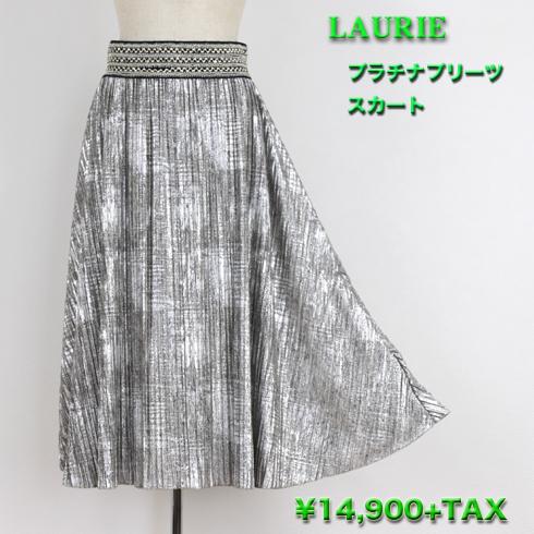 LAURIE-1.jpg
