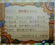 20070519_166972.jpg