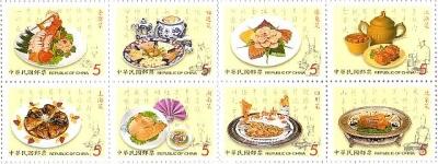 ご馳走 料理 台湾