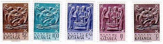 コンゴ カタンガ 独立 切手