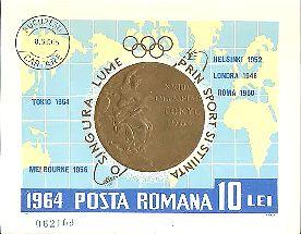 ルーマニア ゴールドメダル切手