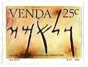 世界の色々な文字・文章・メッセージの切手
