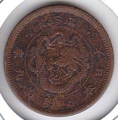 明治9年の2銭銅貨