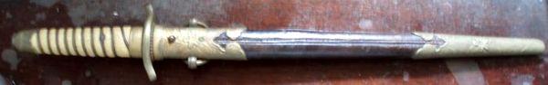 大日本帝国海軍装飾刀・士官候補生・少尉試補・兵曹長用短剣(海軍)