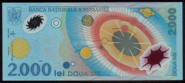 ルーマニアでは聞きなれないプラスチック紙幣が1999年に『皆既日蝕』を記念して発行