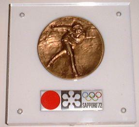 札幌冬季オリンピックの銅メダル