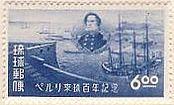 日本の開国とペリー