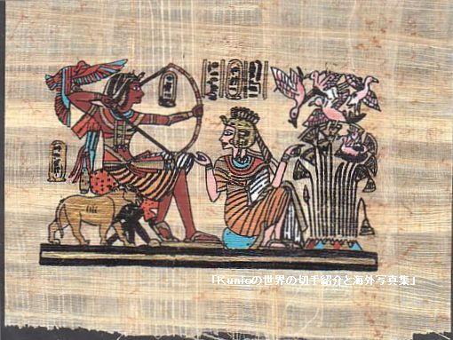 パピルス(Papyrus,パピュルス)