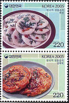 韓国の料理