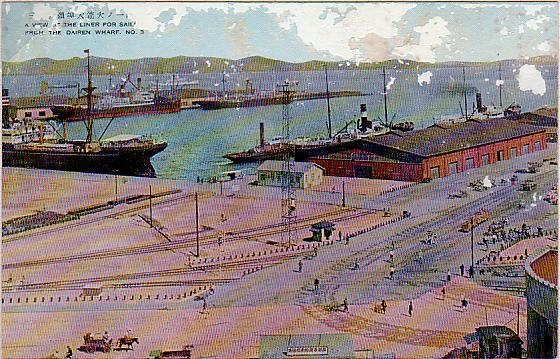 大連港は日本と大連と満州の玄関