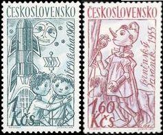 チェコスロバキアの操り人形(1955年)