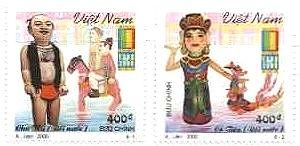ベトナムのフィギュア(泥人形?)