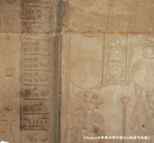 最古のカレンダー(太陽暦)
