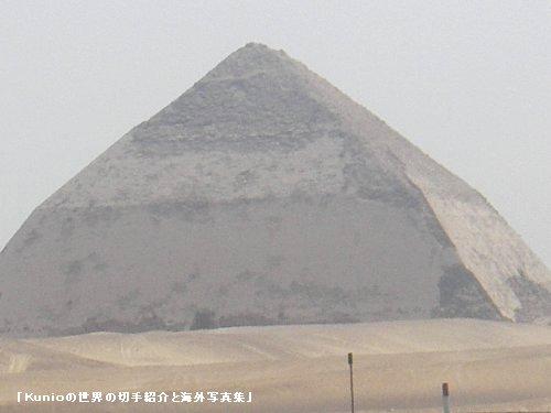 サッカラ・ダハシュールの屈折ピラミッド