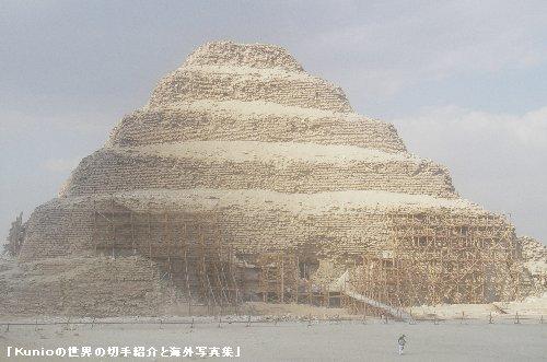 サッカラ・ダハシュールの階段ピラミッド