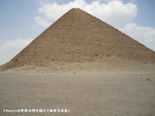 サッカラ・ダハシュールの赤いピラミッド