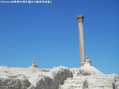 「地中海の真珠」とも呼ばれる港町アレキサンドリア