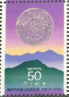 藤原京創都1300年