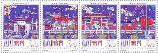 媽閣廟(マァコッミュウ)