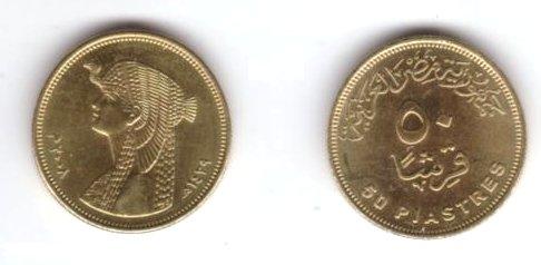 エジプトのCOIN