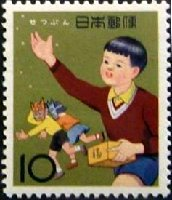 生活・習慣・行事の切手|日本の行事・節分