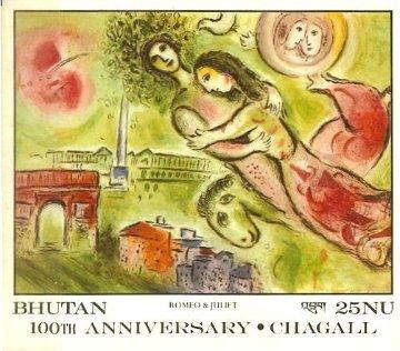 シャガール(Marc CHAGALL)『ロミオとジュリエット』