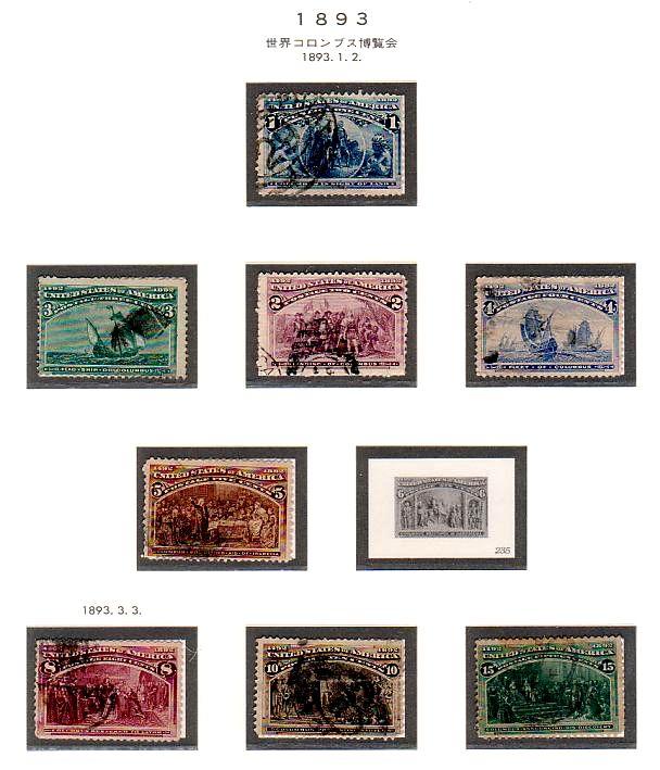 切手|アメリカ合衆国