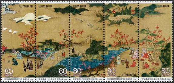 植物切手|秋を彩る