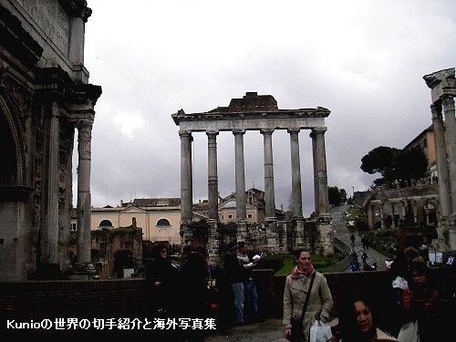 サトゥルヌス神殿
