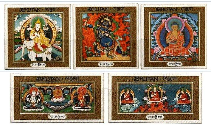 珍品切手|ブータンの布の切手