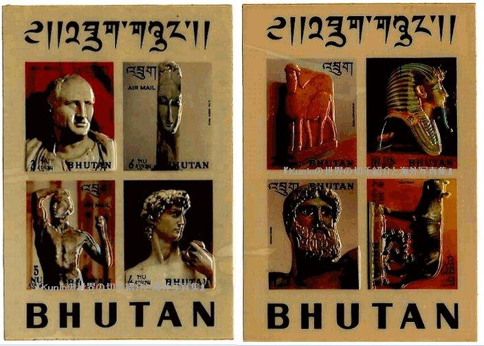 ブータンのセルロイドの切手