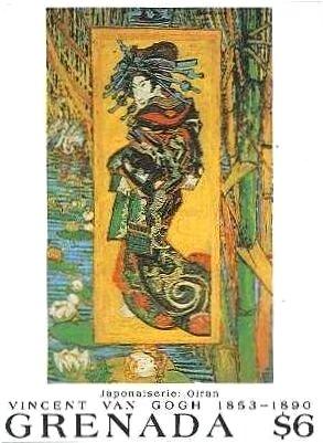 日本趣味・雲龍打掛の花魁(渓斉英泉による) (1887)ゴッホ美術館