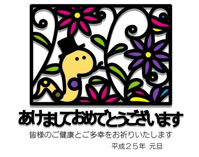 「Kunioの世界の切手紹介と海外写真集」