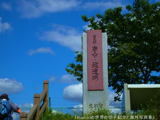 弥生時代の唐古・鍵遺跡