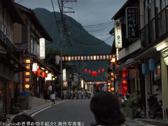 日本紀行 大峯山随一の奇祭・行者祭