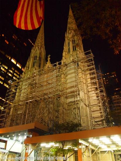 セント・パトリック大聖堂(St. Patricks Cathedral)