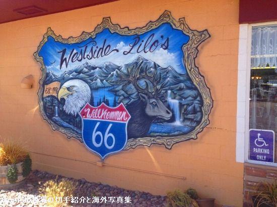 国道66号線(U.S. Route 66)