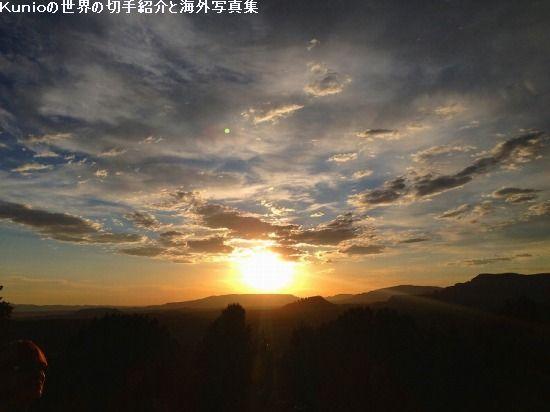 エアポートリッジ・ビスタ(Airport Ridge Vista)から夕陽