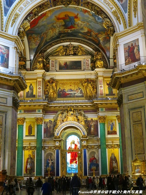 主祭壇のイコノタス