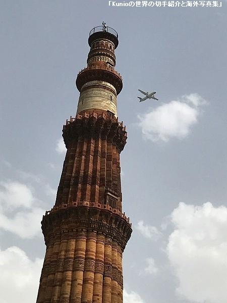 クトゥブ・ミナール(Qutub Minar)