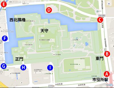 名古屋城 マップ