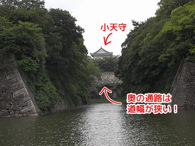 名古屋城 西 鵜の首
