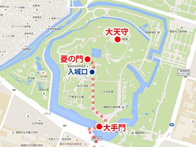 姫路城-城内マップ