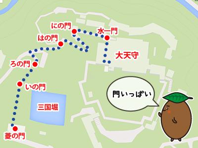 姫路城_マップ