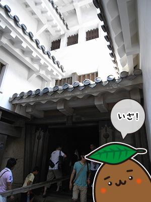 姫路城_天守閣へ