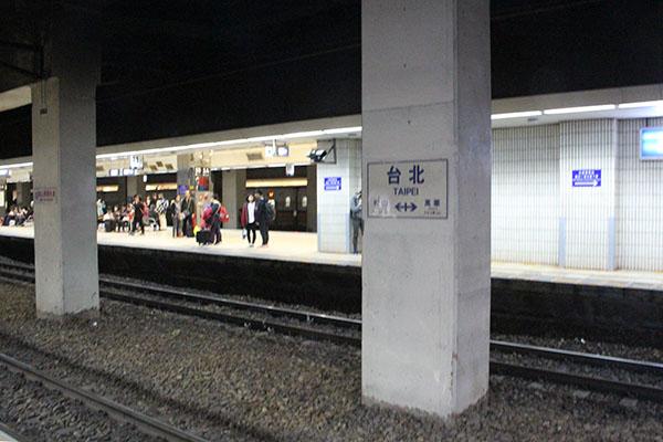 台湾/九份