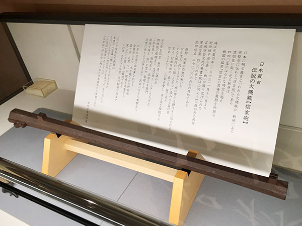 長篠・設楽原