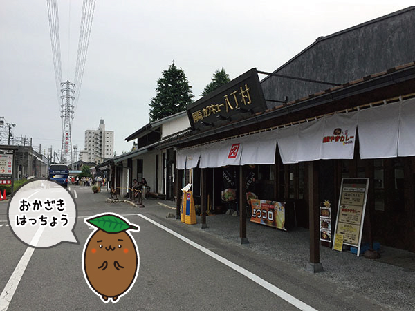 岡崎/カクキュー