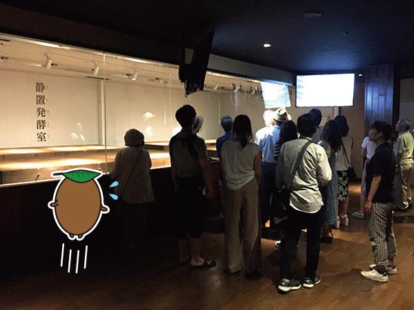 半田/ミツカンミュージアム