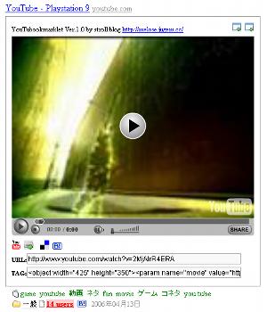 YouTubookmarklet!
